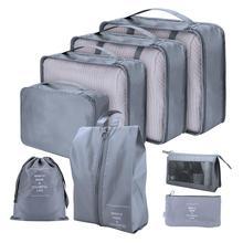 Yeahmart 8Pcs/Set Grey Travel Home Storage Bag Portable Cosmetic Bags Clothes Bra Underwear Pouch Case Organizer Cube Foldable