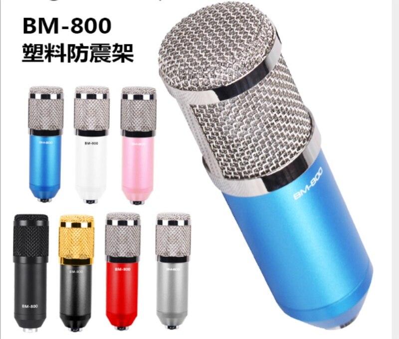 BM800 Condenser Sound Recording BM 800 Microphone With Shock Mount For Radio Braodcasting Singing Recording KTV Karaoke /20pcs