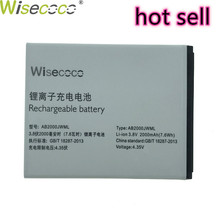 WISECOCO IN Stock NEW 2000mAh AB2000JWML Battery For Philips Xenium S337 CTS337 Mobile Phone + Tracking Number