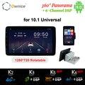 Ownice 1 din 2 din 1280*720 вращение DSP 360 панорама 4G LTE SPDIF Универсальный Android 9 0 K3 K5 K6 автомобильный Радио плеер GPS Navi