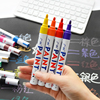 colorful Waterproof pen Car Tyre Tire Tread CD Metal Permanent Paint markers Graffiti Oily Marker Pen marcador caneta stationery 6