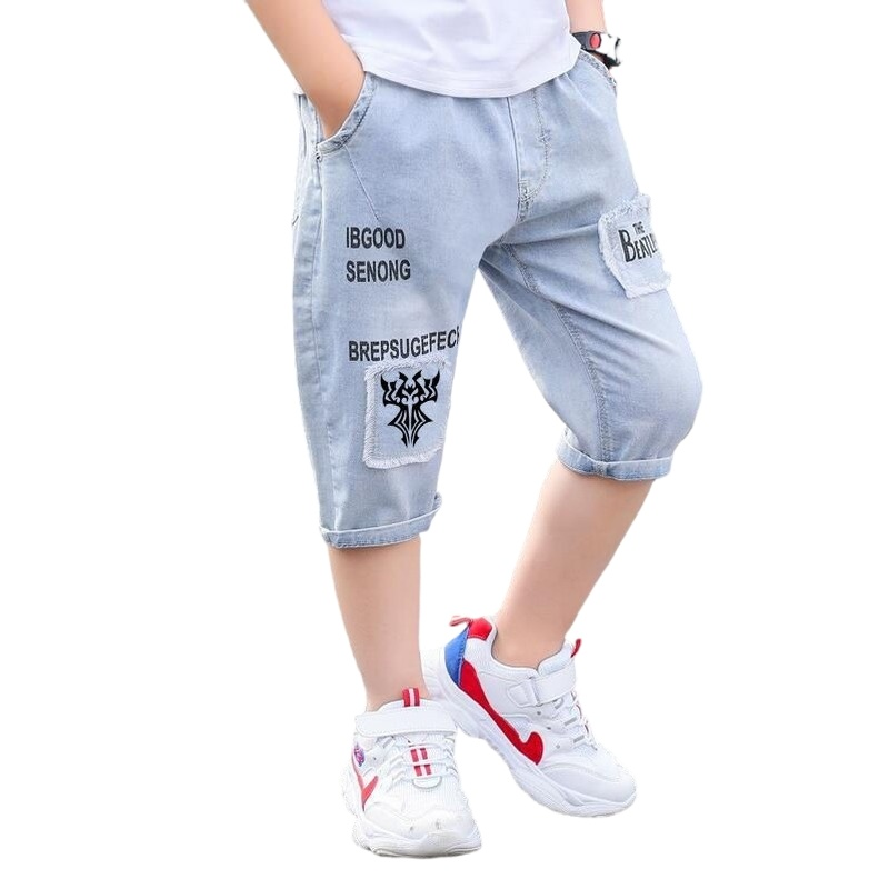 Children's Hole-Denim Splicing Shorts