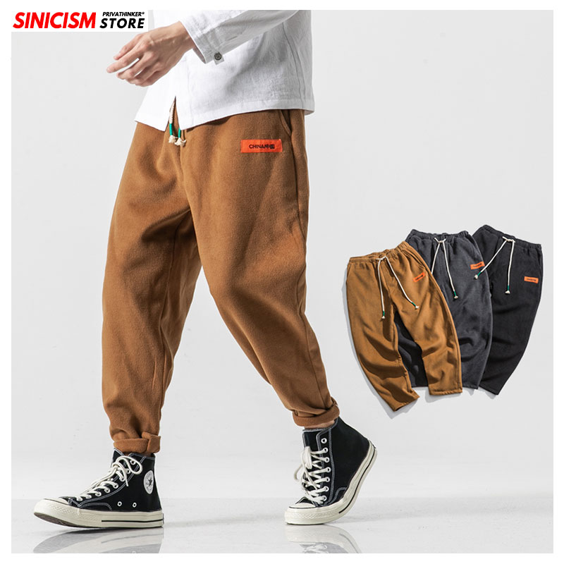 Sinicism Store Autumn Baggy Linen Solid Harem Pants Male Comfy Sweatpants Pant Japanese Leisure Cotton Trouser