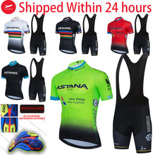 2021 Tour New ASTANA cycling TEAM jersey 20D bike shorts suit Ropa Ciclismo mens Short sleeve PRO bicycle Maillot Pants clothing