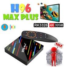 Smart Set Top Box H96 Max Plus Tv Box Android 8.1 4 Gb 64 Gb  Rk3328 Quad Core 5G Wifi 4 K H.265 Media Player H96 Pro H2 P цена