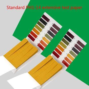 Narzędzia do testowania 80 pasków paczek paski do testowania PH PH miernik PH zakres kontrolera 1-14st wskaźnik kwasu alkalicznego papierek lakmusowy gleby wodne tanie i dobre opinie OOTDTY CN (pochodzenie) PH Meter DIGITAL