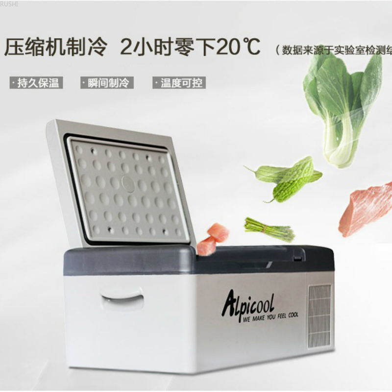 DC12v 220V 15L  Home  Fridge Car Refrigerators   Refrigerator Compressor  Mini Fridges  Car Fridge  Mini Refrigerator