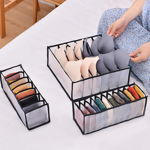 1/3pcs New Underwear Bra Organizer Storage Box 2 Colors Drawer Closet Organizers Boxes For Underwear Scarfs Socks Bra Hot Sale