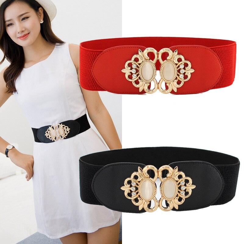 Fashion Elastic Cummerbunds Black Solid Stretch Waistband For Women Dress Accessories Adornment waist belt Wide Belts For Female
