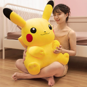 Big Size Pikachued Plush Doll Pillow Cartoon Pokemoned Stuffed Toys Appease Room Decorations Christmas Gifts For Kid