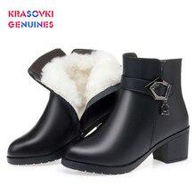 цена на Krasovki Genuines Wool Women Snow Boots Warm Genuine Leather Fur Warm Shoes Plush Ankle Boots Platform Fashion Winter Boots