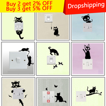Cartoon DIY Funny Cute Cat Dog Switch Stickers Wall for kids rooms Decoration Bedroom Parlor home decor