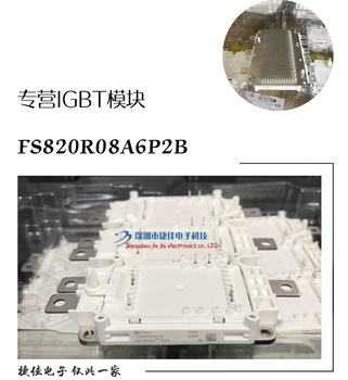 Fs820r08a6p2b