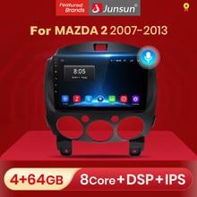 Junsun V1 Android 10 2G + 32G DSP 4G автомобиля радио мультимедиа для MAZDA 2 2007 2008-2013 GPS навигация GPS 2din 2 din без DVD авто