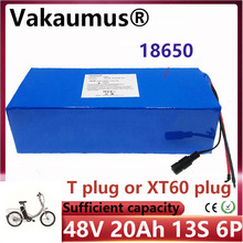 цена на 18650 battery 48V 20Ah rechargeable battery pack electric car battery 13s bms built-in 30A BMS for electric bike motor VAKAUMUS