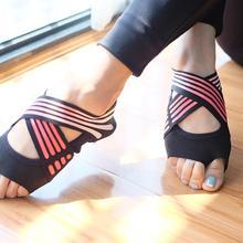 Туфли женские на плоской подошве, профессиональные мягкие Нескользящие, балетные, Нескользящие, обувь для фитнеса и танцев, пилатеса, йоги, ...