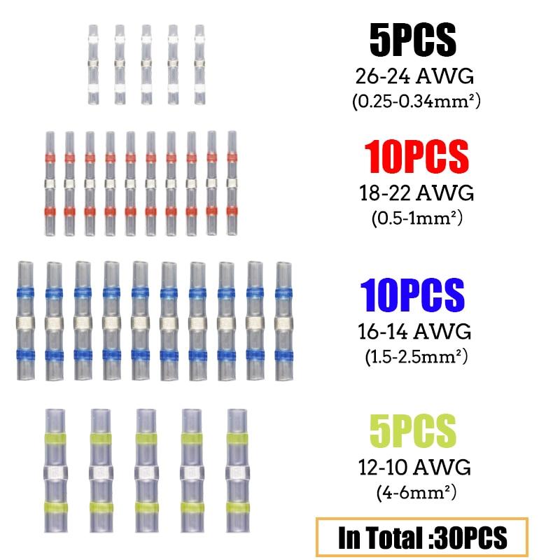 30PCS-SKU