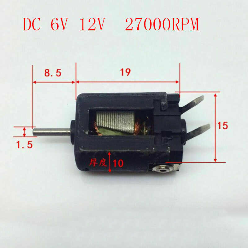 Mini Micro 18mm Square bare Motor DC 3V 4.5V 9V 12V High Speed RC Slot Toy Car