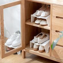 Prosty dwuwarstwowy stojak na buty prosty i ekonomiczny plastikowy stojak do przechowywania zintegrowana taca na buty szafa szewc tanie tanio Meble do domu Meble do salonu
