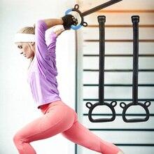 2 шт. высококачественные гимнастические кольца, Детские растяжки, растяжка, восстановительная ручка для учебы, аксессуары для гимнастики E