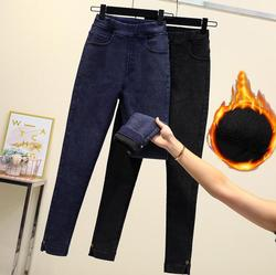 Winter new 2019 plus velvet thick jeans women's elastic waist elastic feet pants ZOKK-01-22