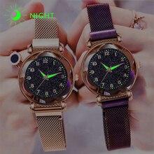 Imán de mujeres hebilla cielo estrellado reloj luminoso lujo señoras Acero inoxidable reloj de cuarzo reloj femenino