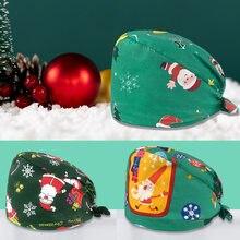 Шапка для ухода за больными шапка с рисунком рождественского