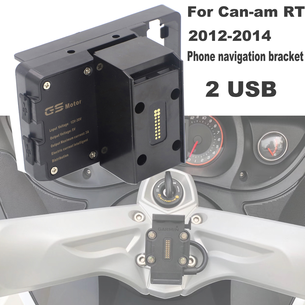 Mobile Phone Navigation Contact Bracket USB For Can-Am Spyder RT-S Can Am RT 2012-2014