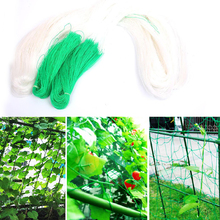 Planting Climbing Frame Gardening Net Mesh Fruits Nylon Home & Garden Vegetable Tool Trellis Netting Plants Anti-Bird