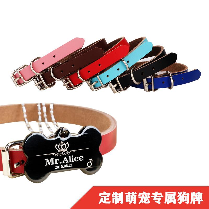 Pet Supplies Dog Neck Ring Lettering Anti-loss Dog Cow Leather Collar Cat Neck Ring Hand Holding Rope Collar Head Band