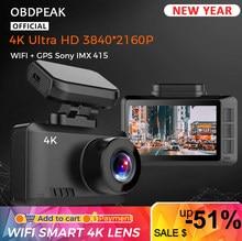 4K WIFI kamera na deskę rozdzielczą GPS Track wideorejestrator samochodowy 3840*2160P 30FPS Ultra HDSuper kamera noktowizyjna wideorejestrator Auto połączenie telefoniczne