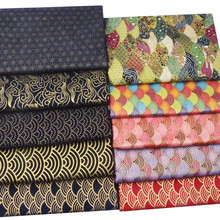 Japanese Cotton Bronze Fabric For DIY Kimono, Sewing Dolls & Bags Clothing, Home Decoration, Black Navy Blue Red Cloth