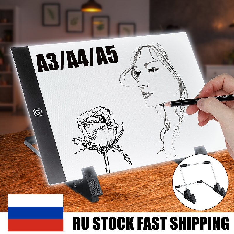 A3 LED Light Pad Artcraft Tracing Light Box Copy Board Digital Tablets Painting Writing Drawing Tablet Sketching Animation