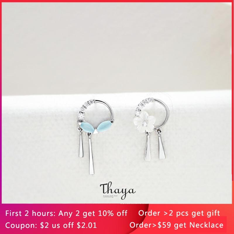 Thaya Vintage Asymmetry Flowers and Leaves Tassels Earrings 925 Silver Stud Earrings For Girl Special Fine Jewelry