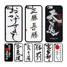 KETAOTAO Chinese writing art TPU Soft Silicone Phone Case for iPhone 5S 6S 7 8 Plus XR XS 11 ProMax For Samsung(China)