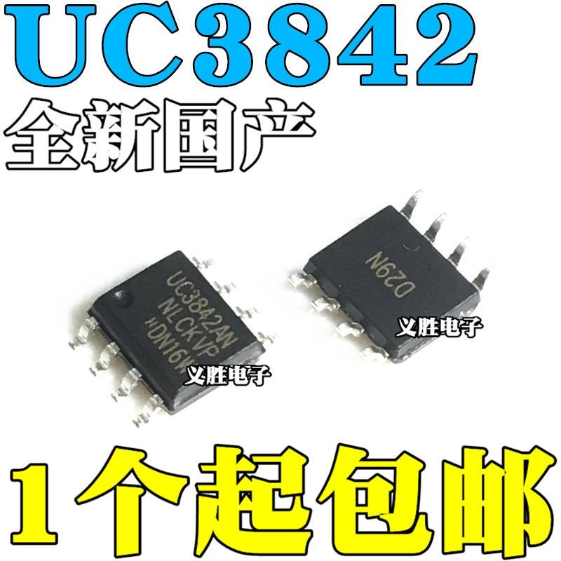 10PCS UCC3804D UCC3804 UCC3804DTR SOP-8