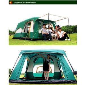 Image 3 - Tente de camping en plein air deux histoires, 2 salons et 1 hall, tente de camping familial de haute qualité, grand espace, 8/10