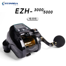 ECOODA  electric reel left/ right  hand reels EZH3000 EZH5000 bearing reel 12 Sea fishing wheel  Tension 15kg