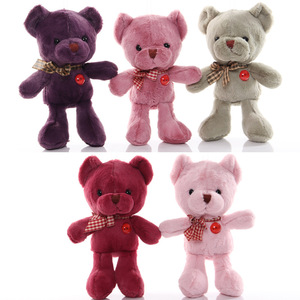 Venda quente novo 25cm cinco estilo colorido urso de pelúcia bonito pelúcia bonecas brinquedos aniversário festa de casamento decoração crianças presente de natal