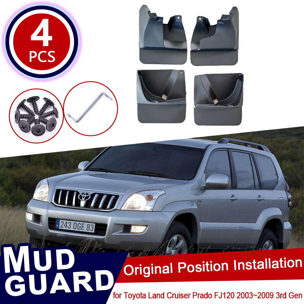 for <font><b>Toyota</b></font> <font><b>Land</b></font> <font><b>Cruiser</b></font> <font><b>Prado</b></font> LC120 FJ120 <font><b>120</b></font> 2003~2009 Car Mud Flaps Mudguard Splash Guards Fender Mudflaps 2005 <font><b>2006</b></font> 2007 2008 image