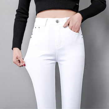 white high waist jeans women spring jeans woman skinny slim OL office lady denim pencil pants female jeans femme trousers 2
