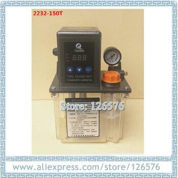 1.5L Auto Lubrication Pump with pressure gauge AC220V Single screen Digital electronic Timer Oil Pump gear oil pump