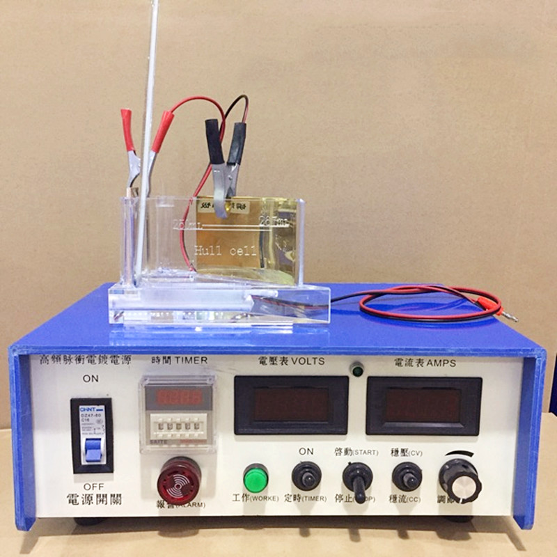 Power Rectifier Special For Hull Cell Testing Hall Groove Electroplating High Frequency Pulse Plating Power Supply 10A 12V