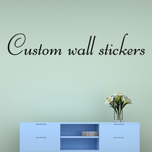 Custom Wall Stickers Name Personalized Logo Sentences And Patterns Waterproof Self Adhensive Vinyl Sticker