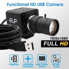 Cámara de vídeo USB de 2 megapíxeles 5-50mm lente de Varifocus MJPEG 120 fps en 640X480, MJPEG 60 fps en 1280X720 ,30 fps en 1920x1080