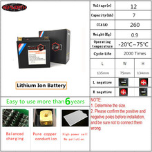 KP7 A Lithium eisen Motorrad Itu Batterie 12V 7Ah CCA 260A LiFePO4 Motorrad Batterie LFP Gebaut in BMS Für ATVs UTVs Roller