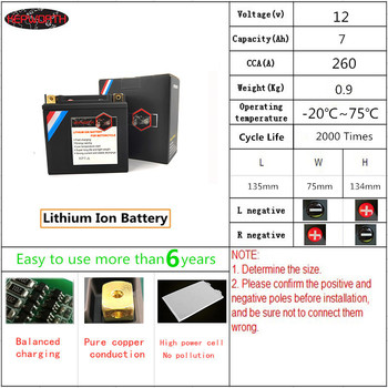 KP7-A Lithium iron motorcycle battery 12V 7Ah CCA 260A LiFePO4 Motorbike Battery Jump Starter with BMS Voltage protection