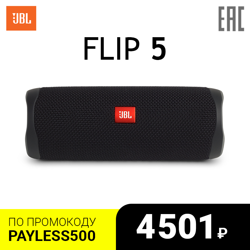 Portable column JBL Flip 5|Portable Speakers|   - AliExpress