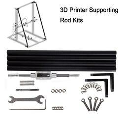 3D do aktualizacji drukarki części pręt wspieranie zestaw 300MM 500MM pręt zestaw dla Creality 3D CR 10 CR 10S CR 10 S5 drukarki Z osi w Części i akcesoria do drukarek 3D od Komputer i biuro na