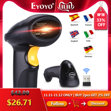 Eyoyo CT007X USB اللاسلكية السلكية المحمولة الباركود ماسحة 1D ماسحة ضوئية بالليزر الباركود قارئ الباركود المسح leitor دي codigo دي بارا